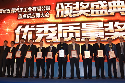 Guangxi Automobile Award